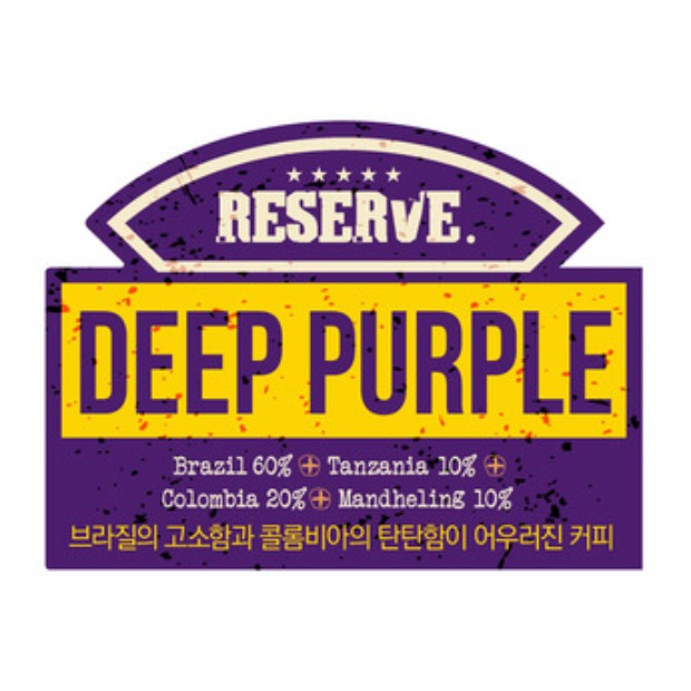 DEEP PURPLE RESERVE [5kg]